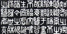 韩向前书法作品01