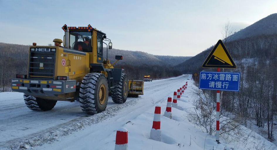 全面预防事故发生多角度展开极寒天气安全保畅工作