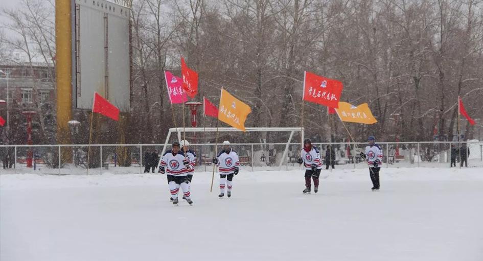 全区百万青少年上冰雪冬令营活动在牙克石启动