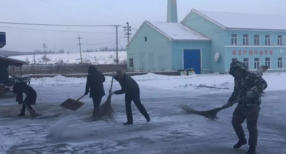 图里河镇组织机关干部进行清雪