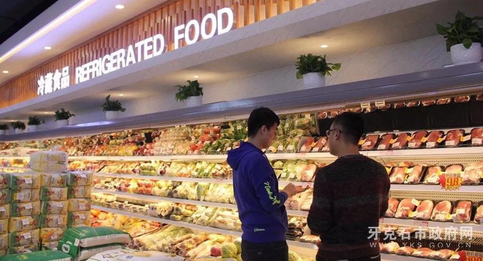无人超市2.jpg