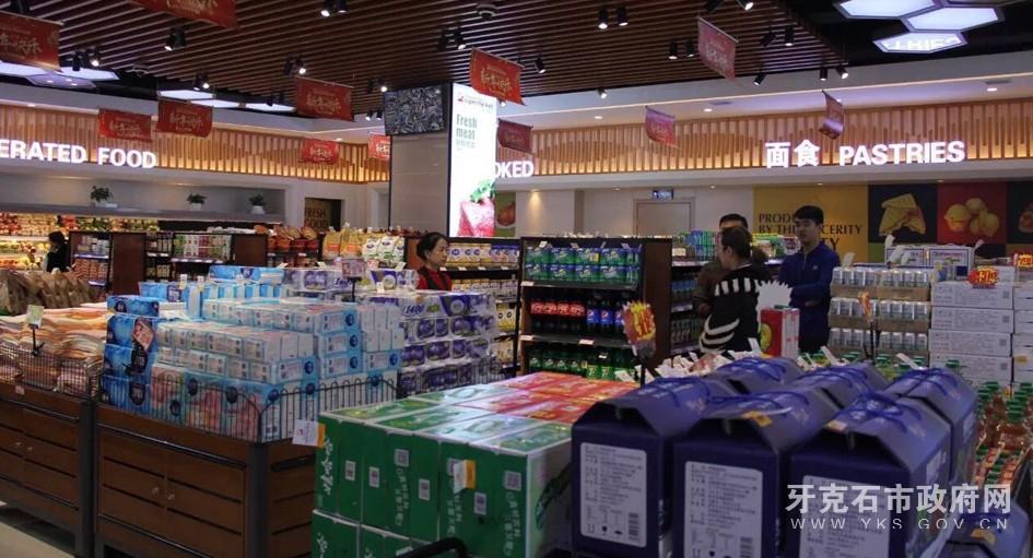 无人超市3.jpg