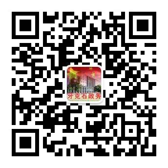 20180315165116134_XZfbl11u.jpg