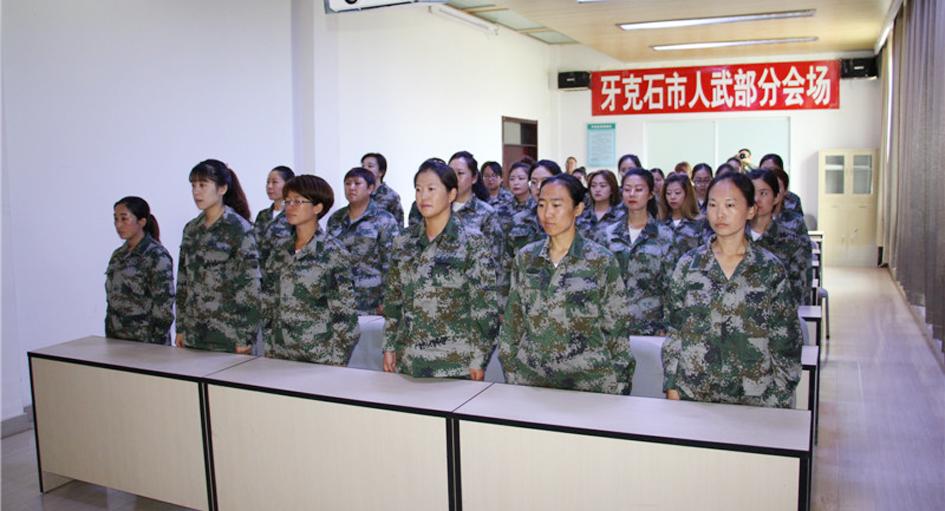 牙克石市组建女子民兵排