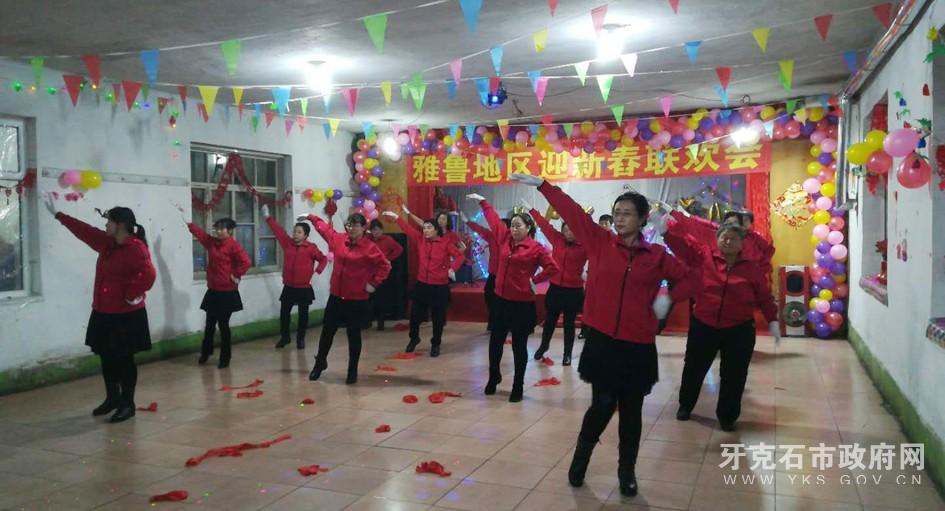 1月23日春节联欢表演3jpg.jpg