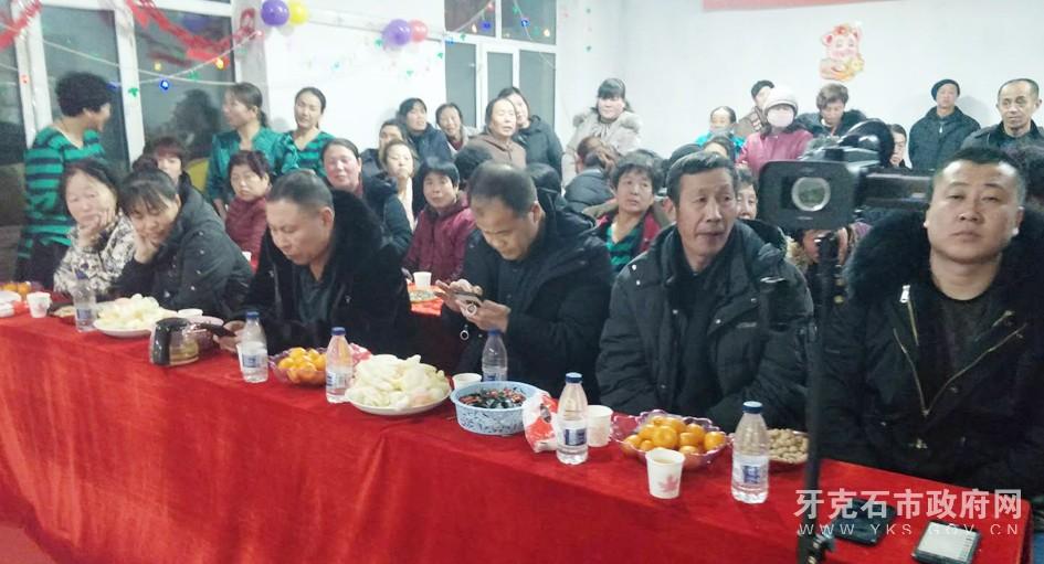 1月23日春节联欢座席2.jpg