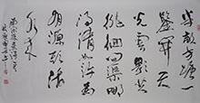 戚国安书法作品01