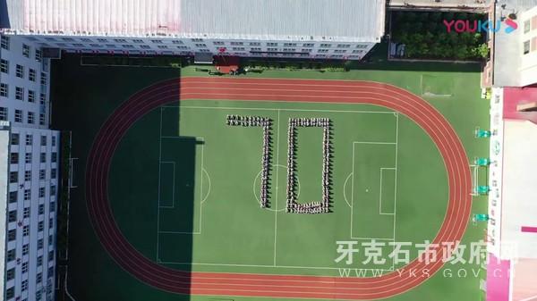 牙克石市民族小学庆祝祖国70周年华诞《我爱你·中国》