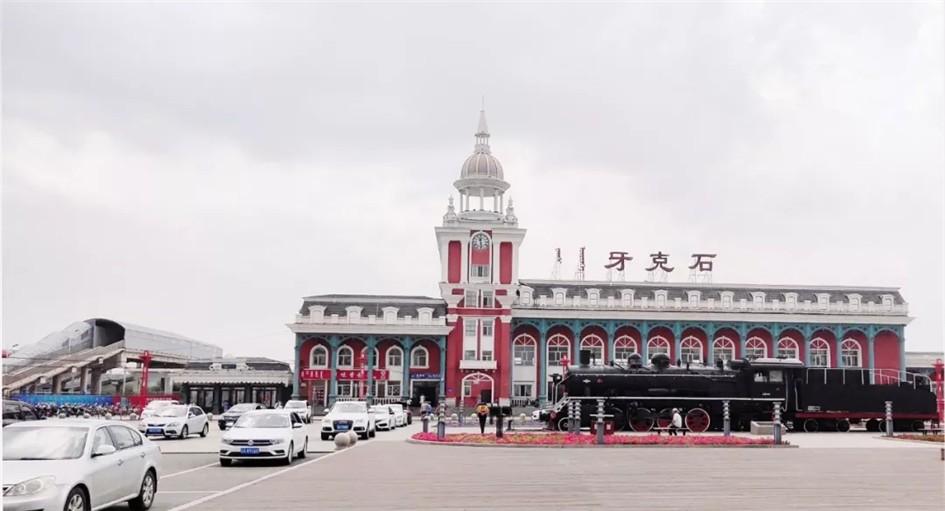 火車站12.webp_副本.jpg