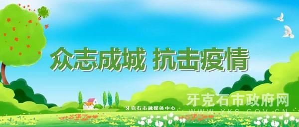 微信�D片_20200214201010.jpg