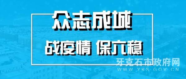 微信�D片_20200229095726.jpg