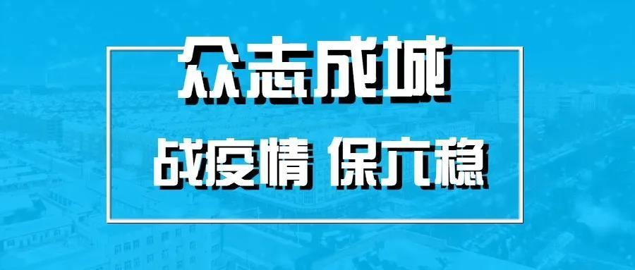 微信图片_20200322085811.jpg