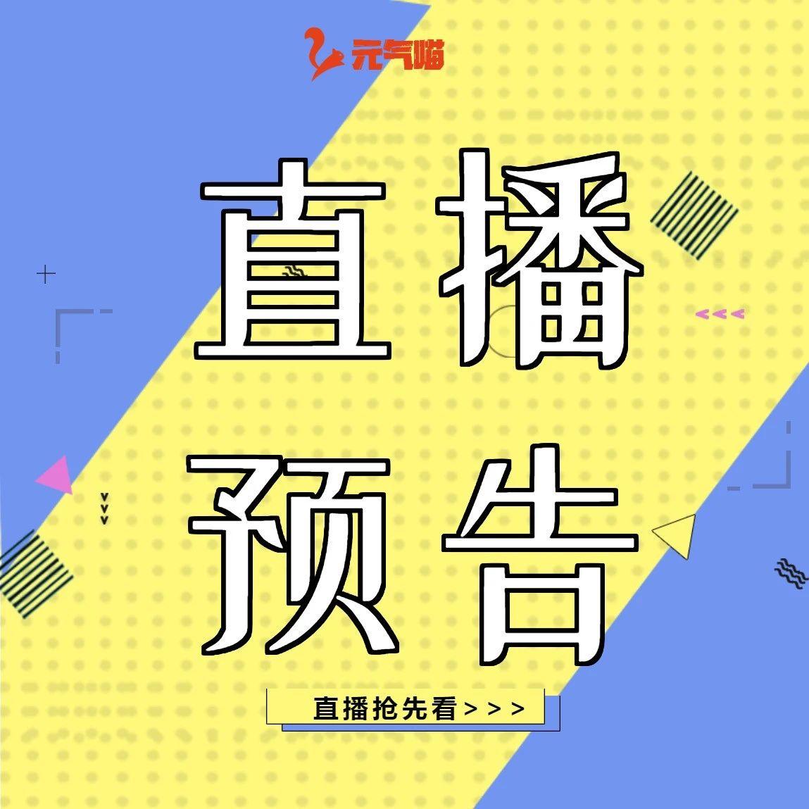 """""""内蒙古电子商务丰收节·牙克石马铃薯收获季""""活动即将开始"""
