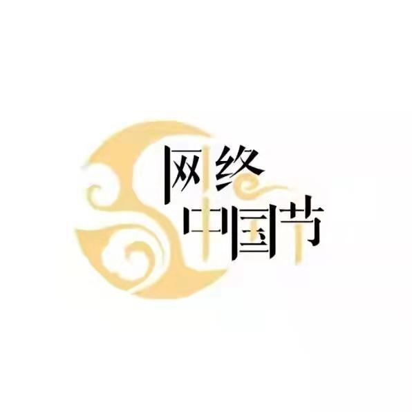【网络中国节·清明】这封信是给你的,写了很久哦